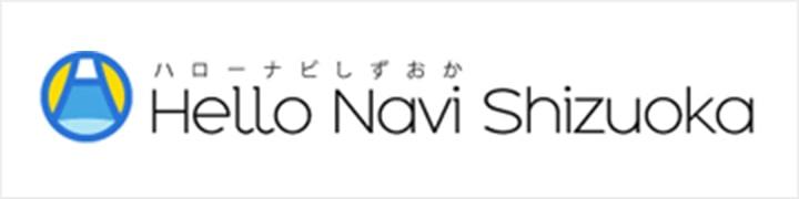 Hello Navi Shizuok
