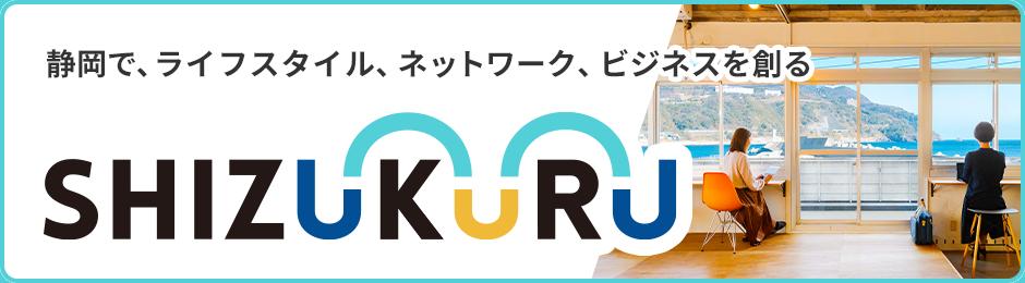 bnr-shizukuru-lg